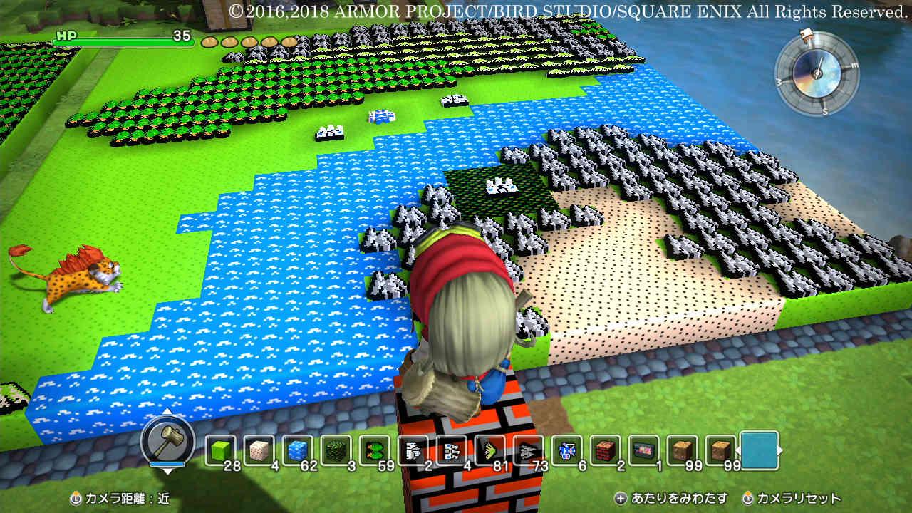 Dragon Quest Builders 27