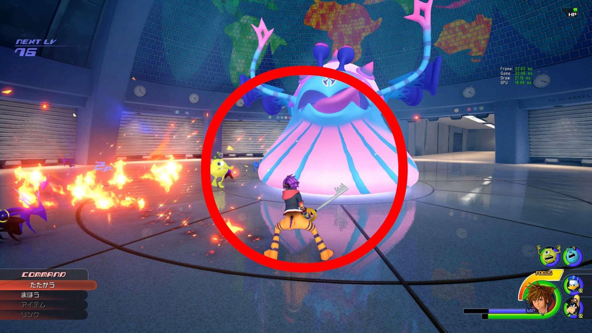 Kingdom Hearts 3 Monster Inc Leak 1