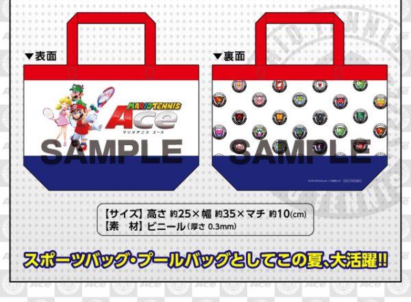 Mario Tennis Aces - Leak