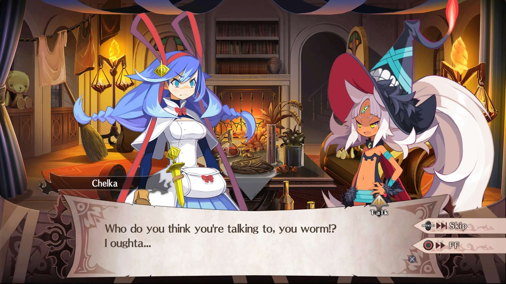 The Witch and the Hundred Knight 2 02