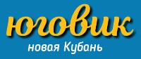 - Переезд на юг России   Народный форум     yugovik.com-