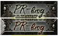 PR-вход