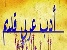 أدب عربي قديم