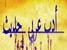 أدب عربي حديث