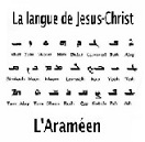 Sources orales araméennes des Évangiles et de l'Eglise primitive