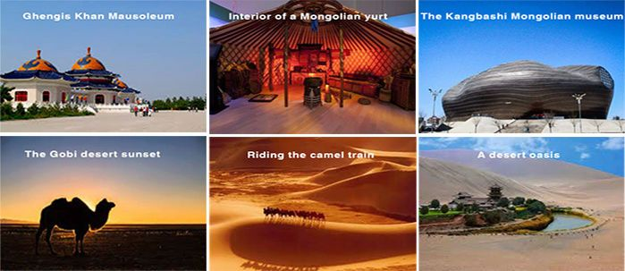 Tourist locations in Inner Mongolia
