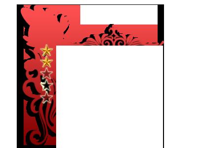 Dragon 2PU