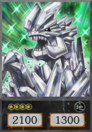 ~Kachi Kochi Dragon Special Rank~