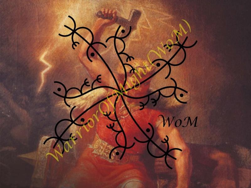Рука Тора.Автор WarriorOfMight