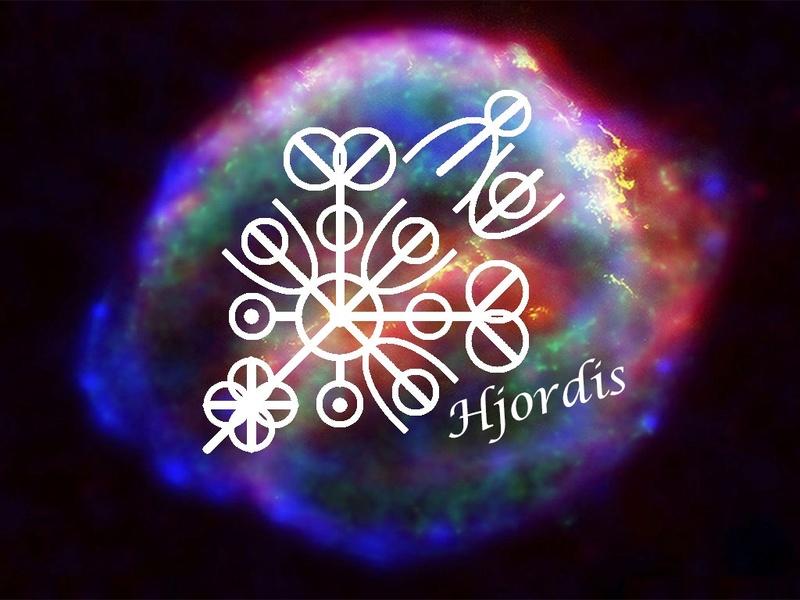 """Гальдрастав """"Supernova"""" (Сверхновая)Автор Alexandra Hjordis"""