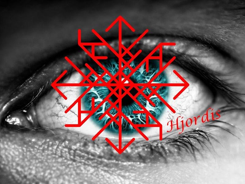 Взгляд Форсети.Автор  Alexandra Hjordis