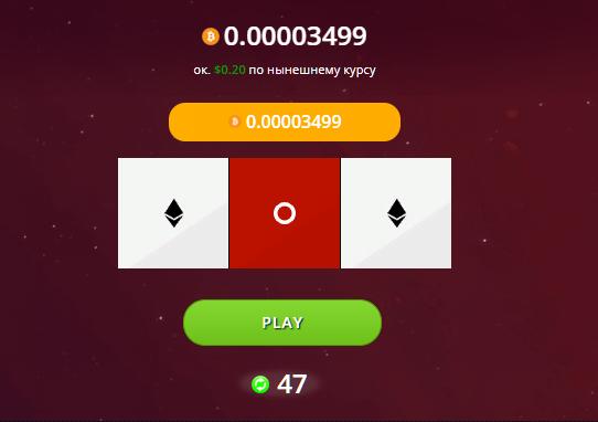 Powered by phpbb version 3 0 казино онлайн играть бесплатно найти игровые автоматы windgammer poker