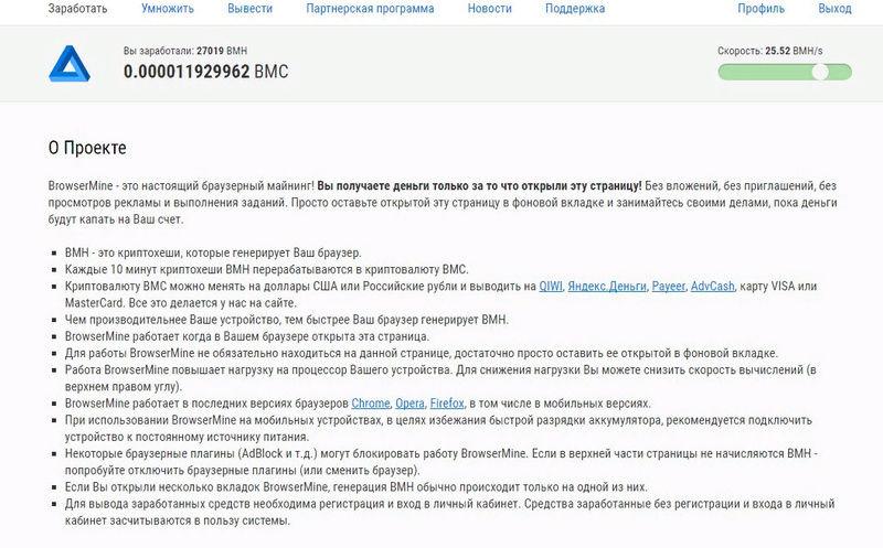 Купить криптовалюту за рубли сбербанк без комиссии-17