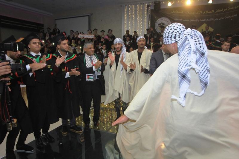 مراكز السلام التدريبية تخرج الفوج 1610.jpg
