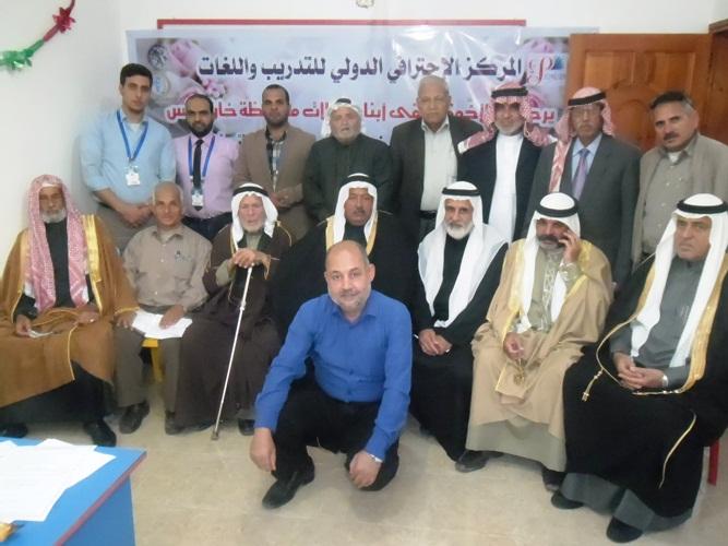 ملتقى العائلات يعقد شراكة المركز sam_2710.jpg