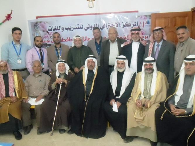 ملتقى العائلات يعقد شراكة المركز sam_2713.jpg