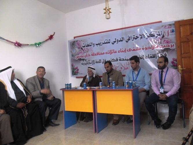 ملتقى العائلات يعقد شراكة المركز sam_2722.jpg