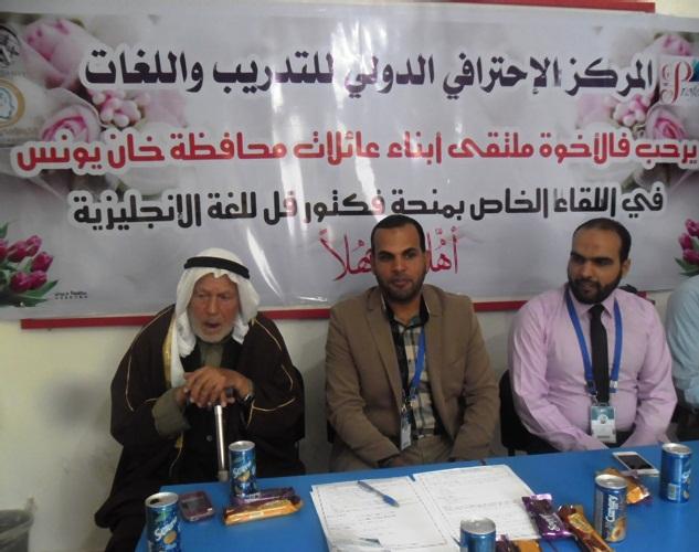 ملتقى العائلات يعقد شراكة المركز sam_2727.jpg