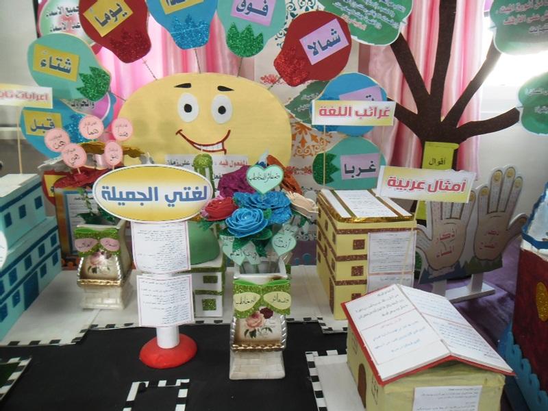 بالصور:افتتاح معرض حصاد الابداع الطلابي sam_4915.jpg