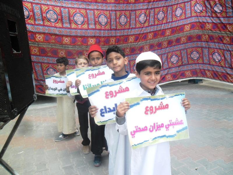 افتتاح معرض مشاريع جائزة المدرسة sam_5710.jpg
