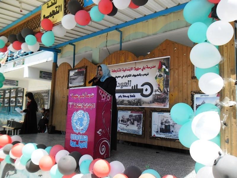 افتتاح معرض العودة بمنطقة يونس sam_6812.jpg