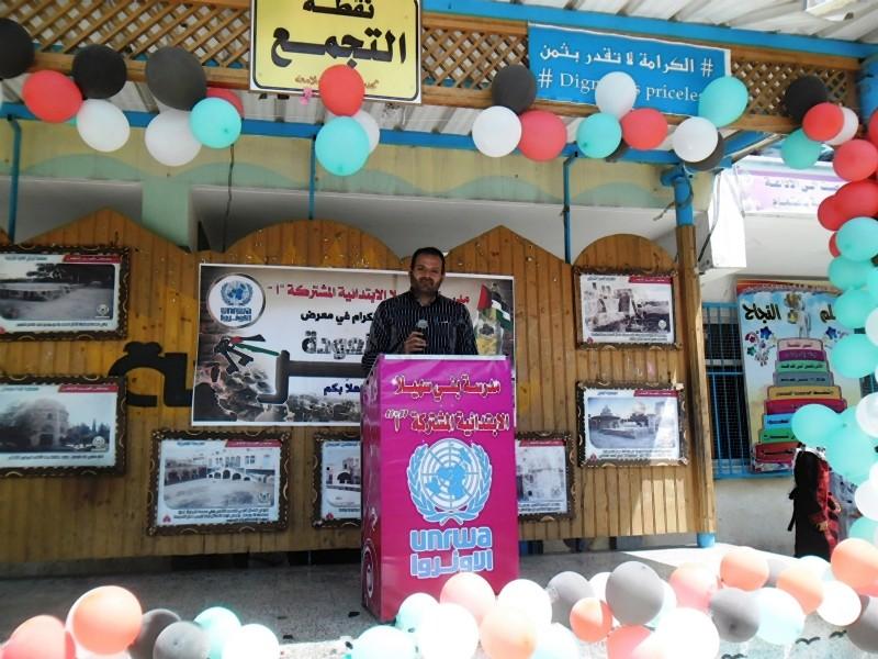 افتتاح معرض العودة بمنطقة يونس sam_6816.jpg