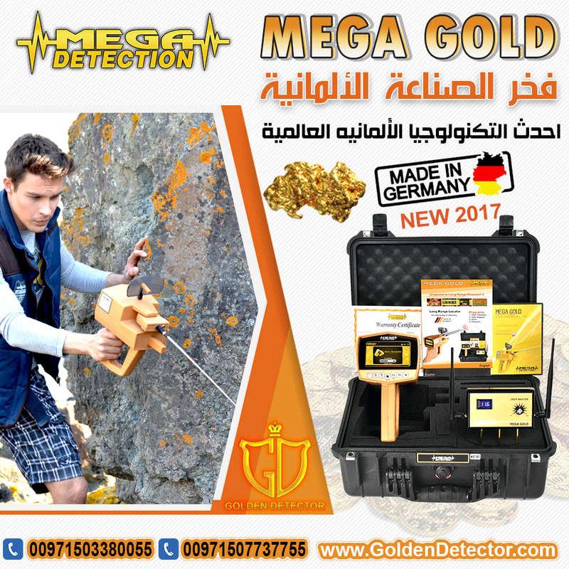الذهب والماس التكنولوجيا الأحدث عالميا الذهب