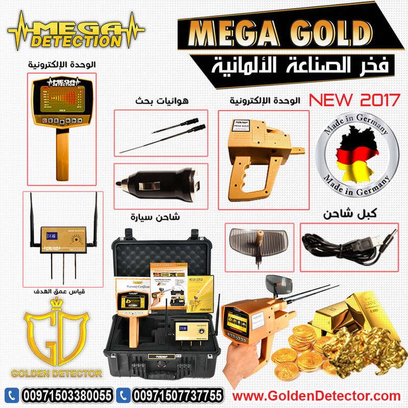 الذهب والماس