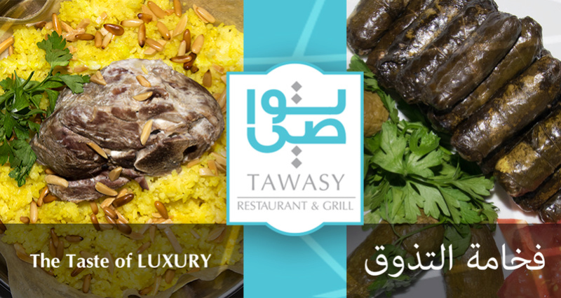 أفضل مطاعم الأطباق الشرقية على الطريقة الشامية دبي