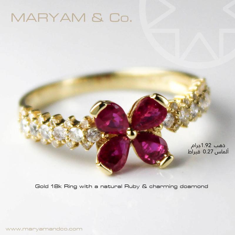 مجوهرات بالسعودية