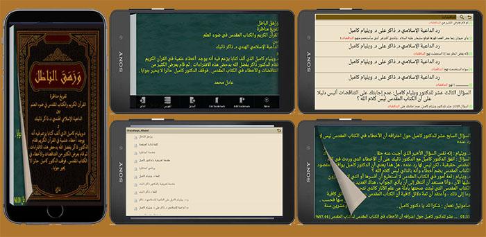نادي الهلال السعودي شبكة الزعيم الموقع الرسمي