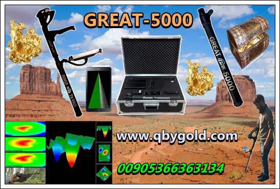 اجهزة الذهب www.qbygold.com great للاتصال 00905366363134