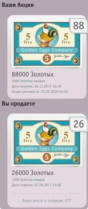 https://i62.servimg.com/u/f62/19/77/59/27/ua_oaa16.jpg