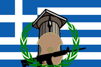 The New Greek Empire