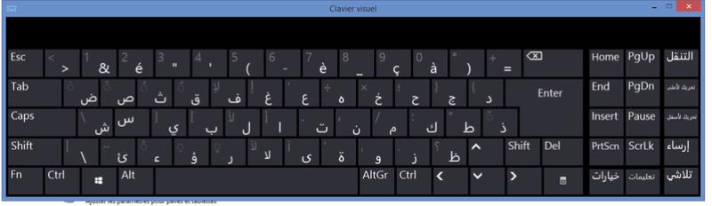 clavier virtuel arabe