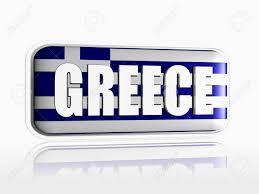 Ma passion la Grèce