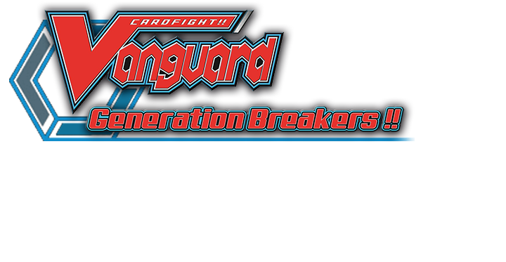 Generation Breakers Club