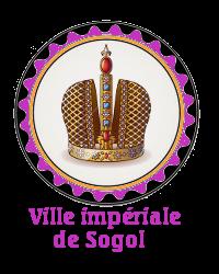 Ville Impériale de Sogol