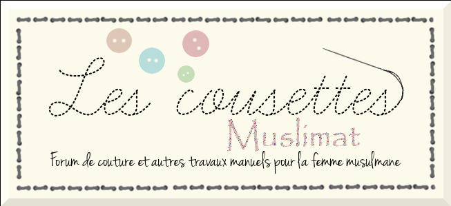 Les cousettes muslimat