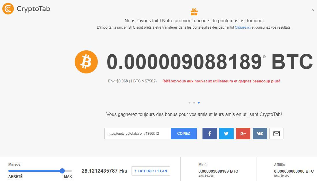 https://i62.servimg.com/u/f62/19/84/41/72/crypto12.png