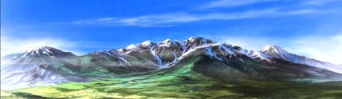 Región Montañosa