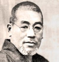 Mikao Usuy
