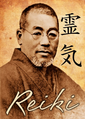 Мастер Микао Усуи
