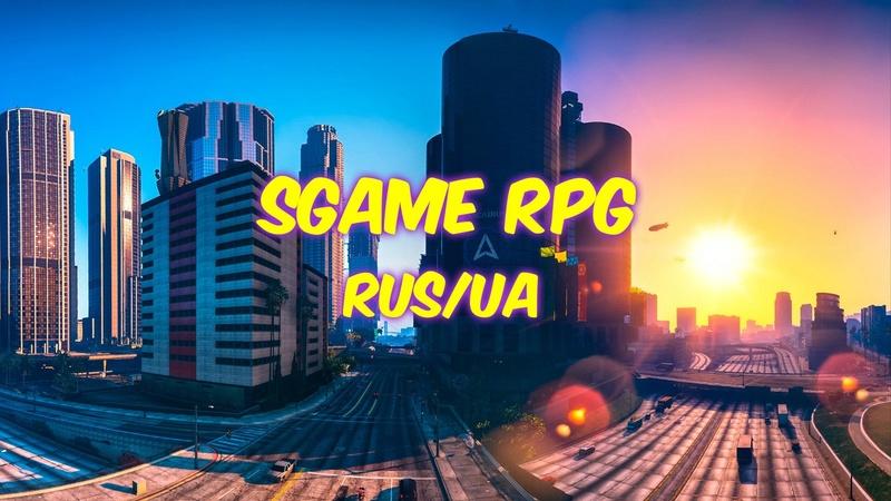 sGame RPG /    [UA/RUS]