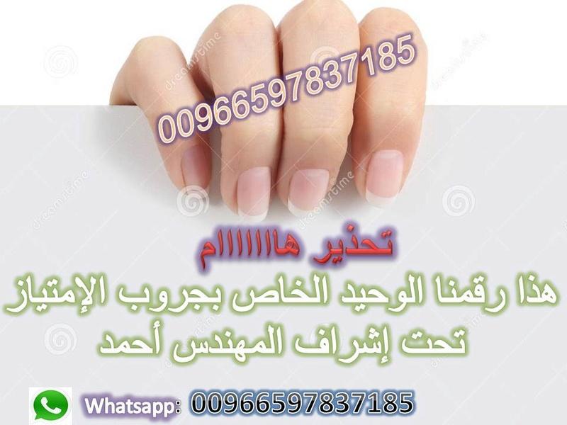 حل واجب EA300b حلول  00966597837185 واجبات الجامعة العربية المفتوحة 510.jpg
