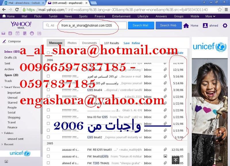 حل واجب EA300b حلول  00966597837185 واجبات الجامعة العربية المفتوحة 610.jpg