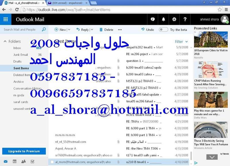 حل واجب EA300b حلول  00966597837185 واجبات الجامعة العربية المفتوحة 710.jpg
