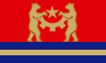 República de Pomory
