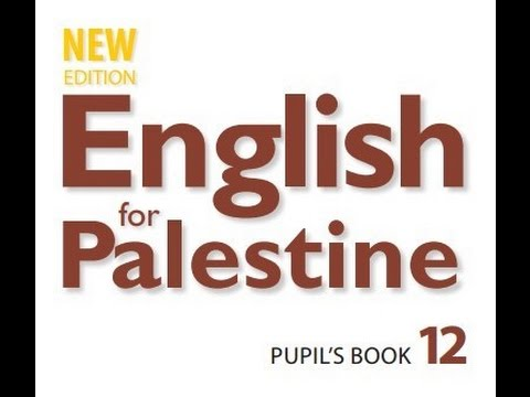 English For Palestine